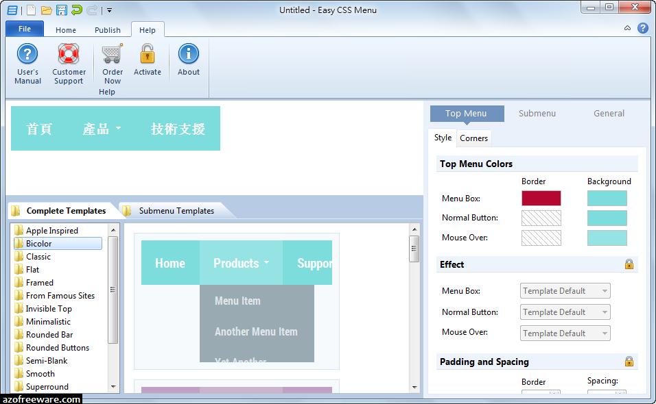 Easy CSS Menu 4.2 - 網頁選單製作軟體 - 免費軟體下載