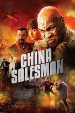 Chiến Dịch Đen - China Salesman (2017)