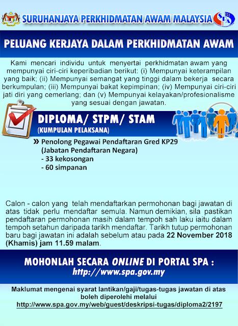 Permohonan Jawatan Kosong Penolong Pegawai Pendaftaran Gred KP29