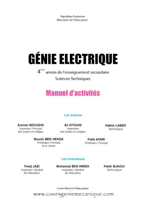 Télécharger Manuel d'activités Génie Electrique sciences Technique cours et exercices corrigés Electrique
