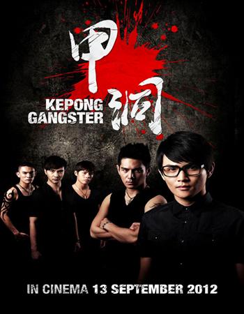 Gangster 2012