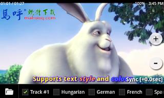 MX Player APK Download - 免費手機影片播放器下載