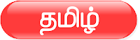 Tamil Version
