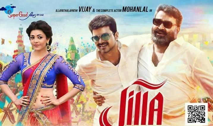 Vijay-jilla-mp3-songs-free-download | vijay latest movie jil… | flickr.