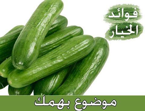 اشياء ضروريه في رمضان للافطار وصحيه لجسمك
