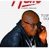 MUSIC: Tuspark Ogebe – Hello