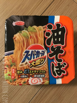 Instant yakisoba noodle packaging