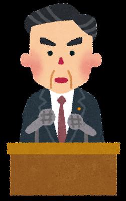 政治家のイラスト「記者会見・国会答弁」