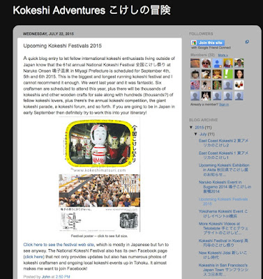 Kokeshi Adventures Blog.