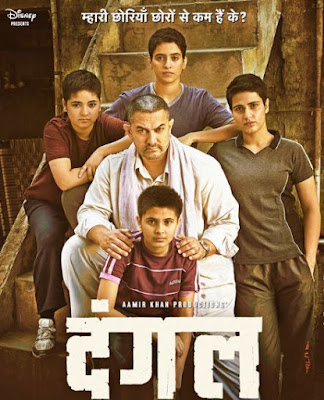 Dangal Movie Images, Photo And Wallpapers, Aamir Khan Looks And Wallpapers of Dangal Movie