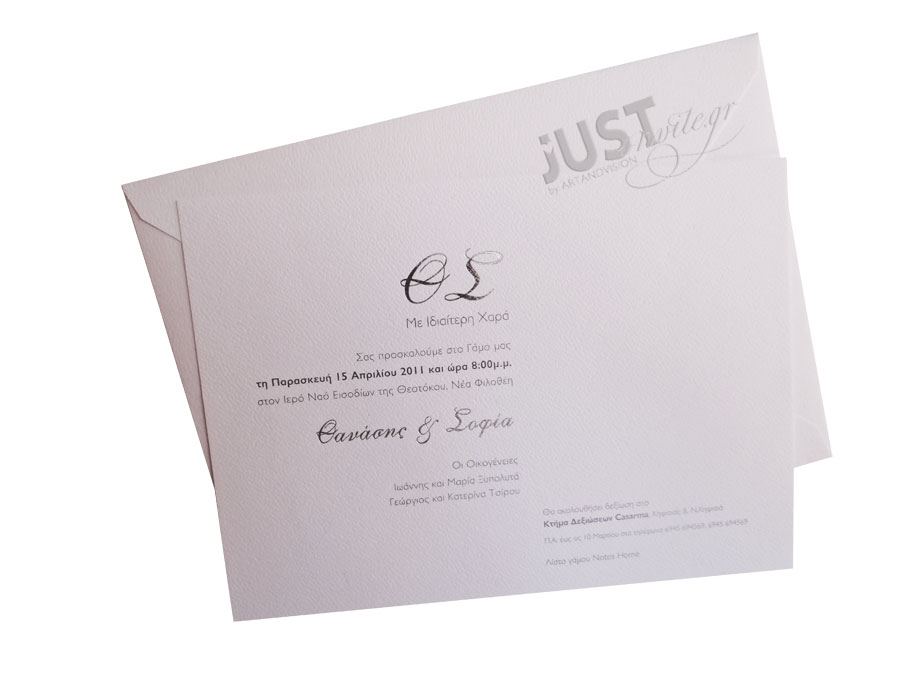 Classic wedding  invitations A1126