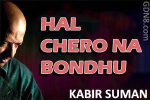 Hal Chero Na Bondhu By Kabir Suman