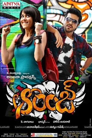 Orange 2010 UNCUT Dual Audio Hindi 500MB BluRay 480p