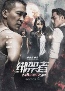 Free Download Film The Missing Sub Indo