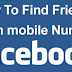 Find Facebook Friends Using Mobile Number