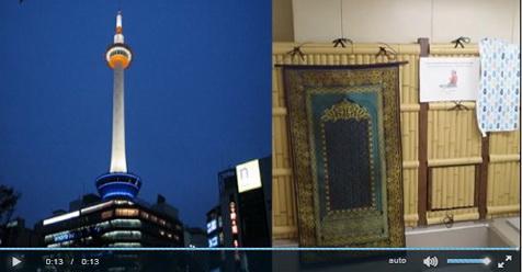 Beginilah Suasana Ruang Sholat Yang Sangat Nyaman Di Menara Tertinggi Jepang (Video)
