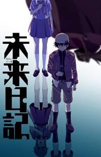 anime horor gore terbaik