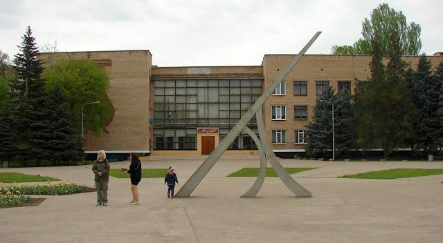 Солнечные часы в парке имени Гагарина