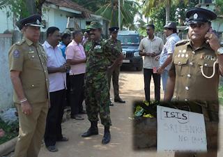காத்தான்குடியில் வெடிகுண்டுகள் மீட்பு - ISIS Sri lanka எனவும் எழுதப்பட்டுள்ளது!