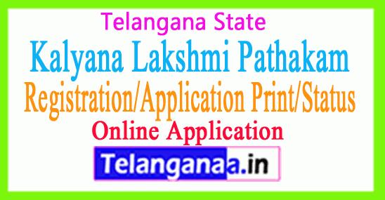 Telangana Kalyana Lakshmi Pathakam Registration/Application Print/Status