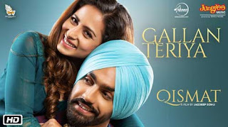 Gallan Teriya Lyrics