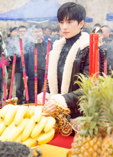 Martial Universe prayer ceremony