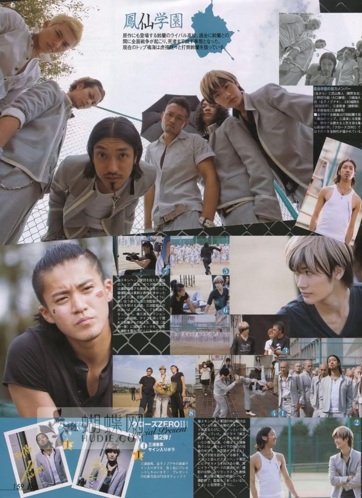 All About Miura Haruma Mags Miura In Crows Zero 2