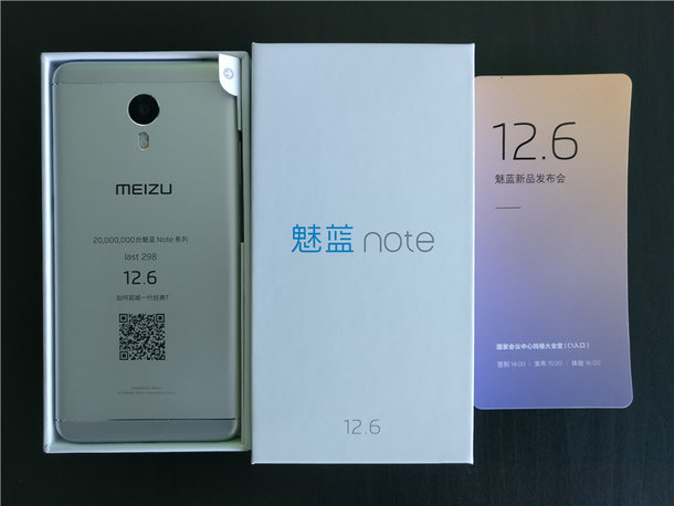 Meizu M5 Note direncanakan akan diresmikan pada tanggal 6 Desember 2016