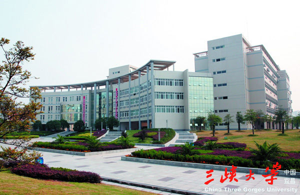 Study MBBS & Engineering in China for Pakistani students | Three Gorges University