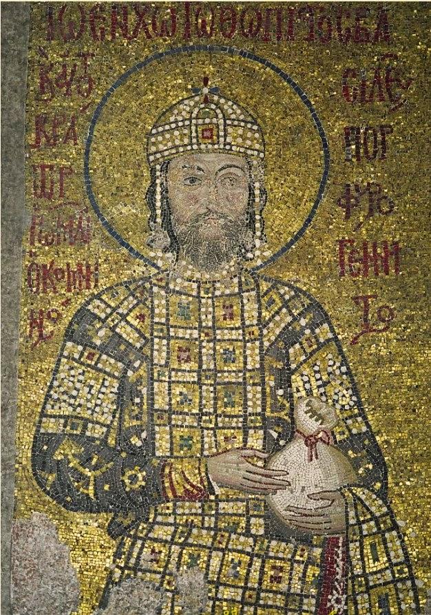 O αυτοκράτορας Κωνσταντίνος Ζ΄ ο Πορφυρογέννητος για τα έθνη και τις επιμειξίες των βασιλέων της αυτοκρατορίας