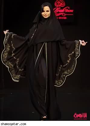 74db1ca07 كنزى للعبايات الحريمى وملابس المحجبات: عبايات حرير و شيفون و ستان للخروج