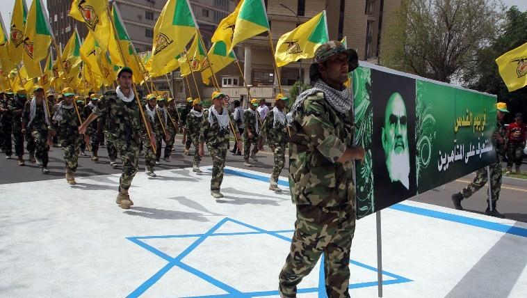 AS Tawarkan 10 Juta Dolar untuk Informasi Komandan Hizbullah