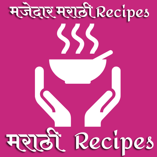 Download Marathi Recipes App