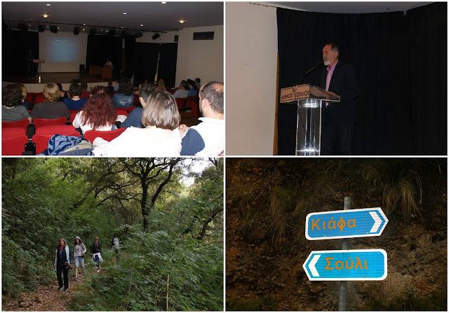 ΚΠΕ Φιλιατών: Με επιτυχία η πραγματοποίηση 3ήμερου Σεμιναρίου για εκπαιδευτικούς 19, 20 & 21 Μαΐου (+ΦΩΤΟ)