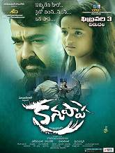 Watch Kanupapa (2017) DVDScr Telugu Full Movie Watch Online Free Download