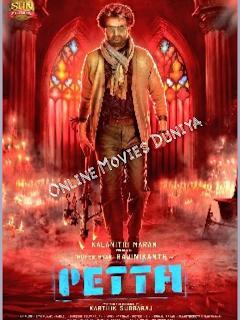 Petta 2019 Hindi Dubbed  Full Movie Download in hd