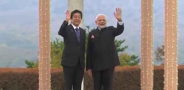 पीएम नरेंद्र मोदी जापान के दो दिवसीय दौरे पर
