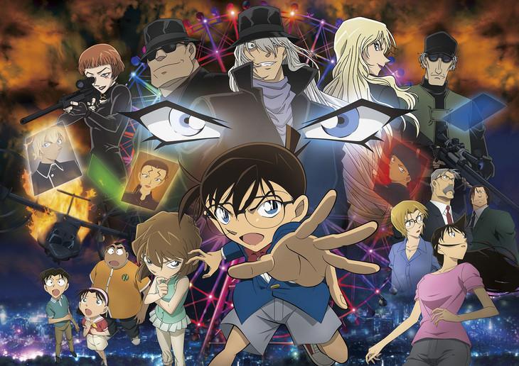 Tin tức] Detective Conan Movie 20 tiếp tục rơi hạng ở tuần 5