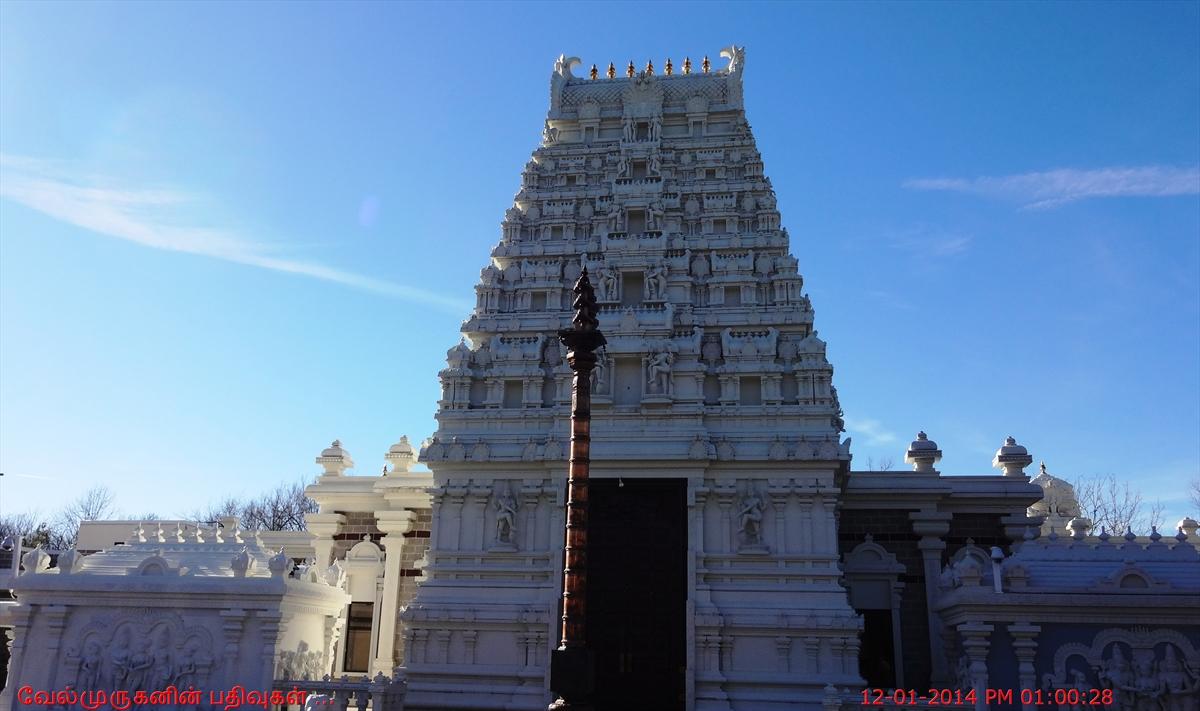 Hindu Temple In St Louis Exploring My Life