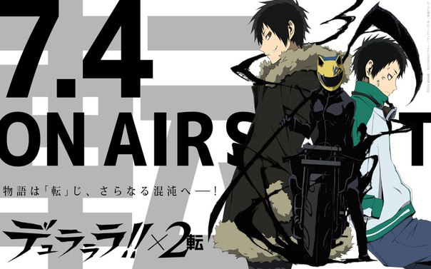 Durarara x2 Ten BD Subtitle Indonesia