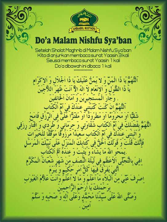 Sesuai dengan perhitungan kalender hijriyah Malam Nisfu Sya'ban 2019 - Amalan, Doa dan Keistimewaannya