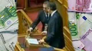 ΔΕΙΤΕ τι μισθό παίρνει ο «νερουλάς» της Βουλής