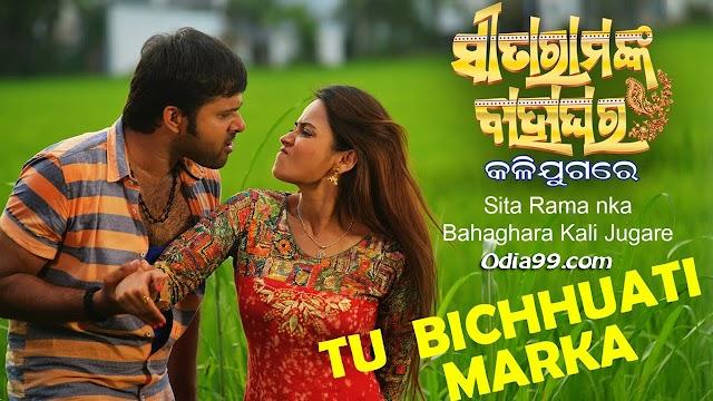 Tu Bichhuati Marka Video Song from SitaRama nka Bahaghara Kali Jugare Odia Movie