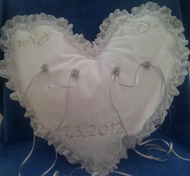 רקמת מוצרים לחתונה