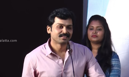 Karthi Gets Super Funny at Theeran Athigaram Ondru Audio Launch