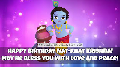 Happy Janmashtami Image HD Free Download