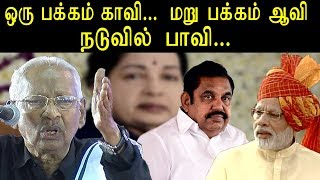 Veeramani speech about edappadi and modi