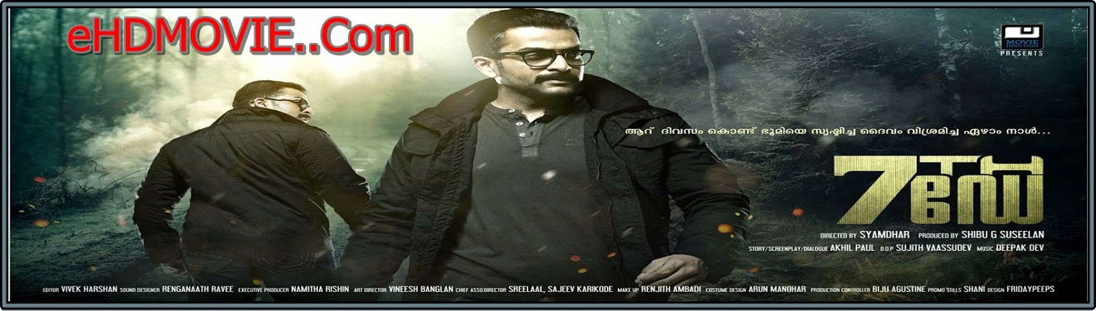 7th Day 2014 Full Movie Malayalam 720p - 480p ORG BRRip 400MB - 800MB ESubs Free Download