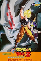 Dragon Ball Z: Guerreros de fuerza ilimitada <br><span class='font12 dBlock'><i>(Doragon Bôru Z 6: Gekitotsu! Hyakuoku powâ no senshitachi (Attack!! The Hundred-Million-Power Warriors. Return of Cooler )</i></span>