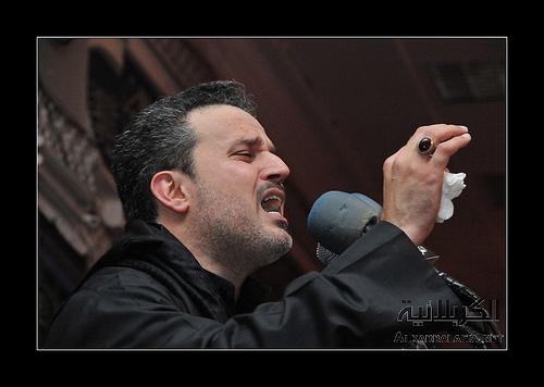 تحميل غسان الشامي